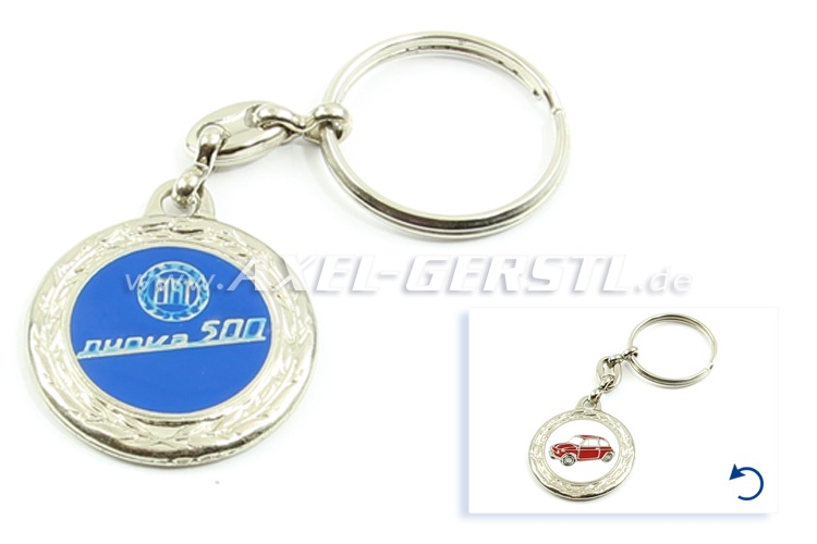 Key fob nuova 500, round with laurel wreath