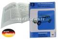 Auto-Reparaturanleitung/Orig. Bucheli Verlag, 72 S.